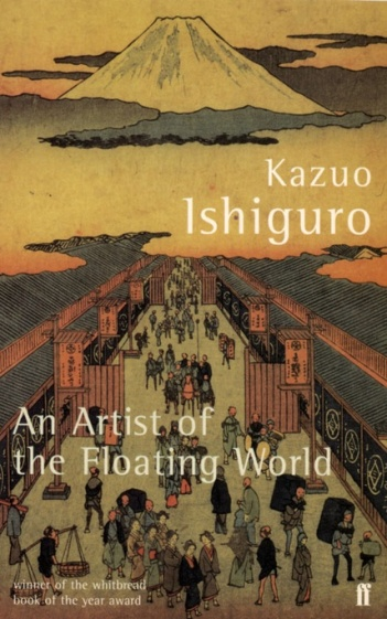 artist_of_the_floating_world